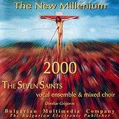 Св. Седмочисленици 2000 - албум
