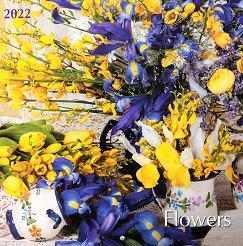 Стенен календар - Flowers 2022 -