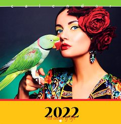 Стенен календар - The colors of life 2022 -