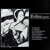 Квартет Еолина - албум