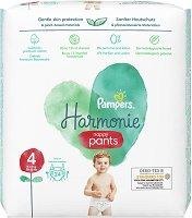 Pampers Harmonie Nappy Pants 4 -
