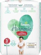 Pampers Harmonie Nappy Pants 5 -
