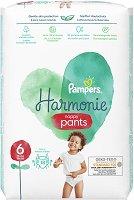 Pampers Harmonie Nappy Pants 6 -
