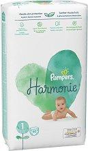 Pampers Harmonie 1 -