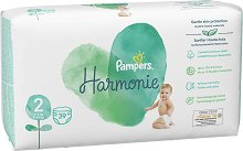 Pampers Harmonie 2 -