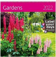 Стенен календар - Gardens 2022 -