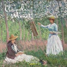 Стенен календар - Claude Monet 2022 -
