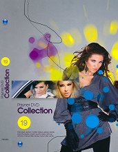 Payner DVD Collection - vol. 19 -