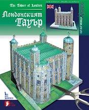 Лондонският Тауър - Хартиен модел - хартиен модел