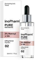 InoPharm Pure Elements 3% Matrixyl + HA Lifting Serum - продукт