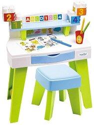 Моето първо бюро -