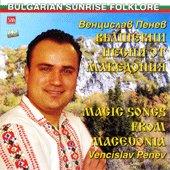 Венцислав Пенев - Вълшебни песни от Македония - албум