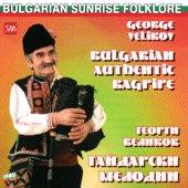 Георги Великов - Гайдарски мелодии - албум