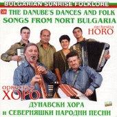 Оркестър Хоро - Дунавски хора и Северняшки народни песни - албум