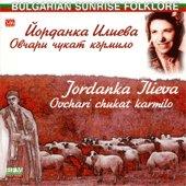 Йорданка Илиева - Овчари чукат кърмило  - компилация