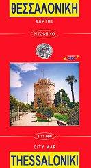 City map Thessaloniki -