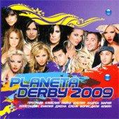 Planeta Derby 2009 - албум