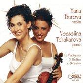 Яна Бурова – цигулка : Веселина Чакарова – пиано - компилация