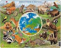 Животните на Европа - Образователен пъзел в картонена подложка - пъзел