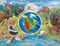 Животните на Северна Америка - Образователен пъзел в картонена подложка -