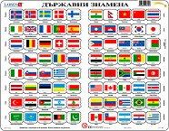 Държавни знамена - пъзел