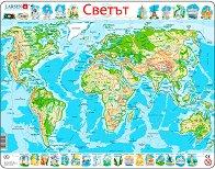 Карта на света - Образователен пъзел в картонена подложка - пъзел