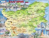 Карта на България - Образователен пъзел в картонена подложка - пъзел
