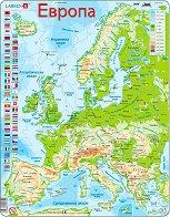 Карта на Европа - Образователен пъзел в картонена подложка -