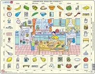 Научи английски език I - Пъзел в картонена подложка -