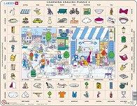 Научи английски език II - Пъзел в картонена подложка - пъзел
