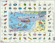 Научи английски език III - Пъзел в картонена подложка - пъзел