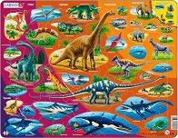 Праисторически животни - Образователен пъзел в картонена подложка - пъзел