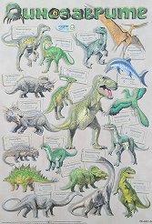 Динозаврите - стенно учебно табло - 52 x 77 cm - пъзел