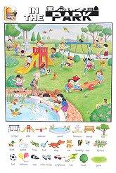 In the Park - стенно учебно табло на английски език - 52 x 77 cm -
