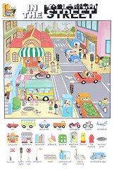 In The Street - стенно учебно табло на английски език - 52 x 77 cm -