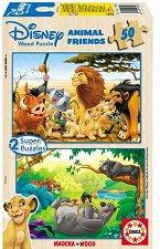 Цар Лъв и Маугли - пъзел