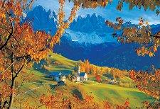 Есен в Алпите -