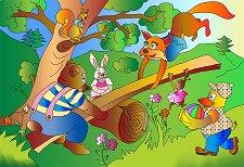 Игра в гората - пъзел
