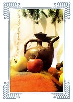 Поздравителна картичка - Стомна и ябълки -