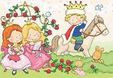Принцове и принцеси 2 - пъзел
