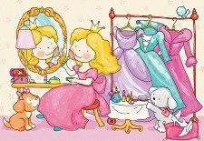 Принцове и принцеси 3 -