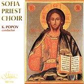 Sofia Priest Choir  - албум