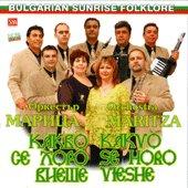 Оркестър Марица - Какво се хоро виеше - албум