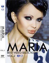 Мария - Best Video Selection vol.2 -