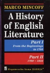 A History of English Literature - Marco Mincoff -