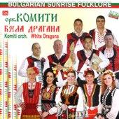 Оркесър Комити - Бяла Драгана - албум