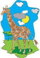 Африкански животни - Жираф - пъзел