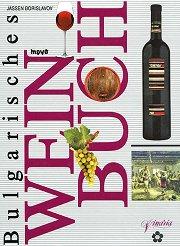 Bulgarisches Wein Buch - Jassen Borislavov -