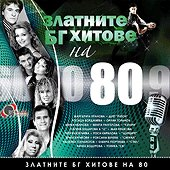 Златните БГ хитове на 80 - албум