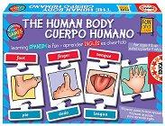 Научи частите на човешкото тяло - Образователен пъзел - пъзел